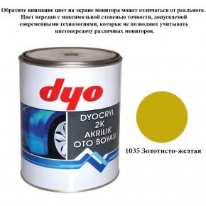 Краска акриловая Dyo 1035 Золотисто-желтый 1l