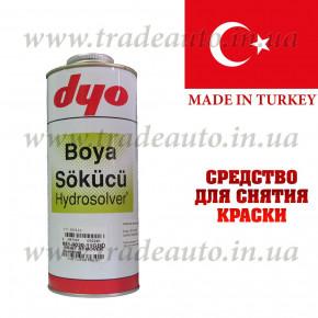 Средство для снятия краски Dyo 851-0030-11GRD, 1000 g